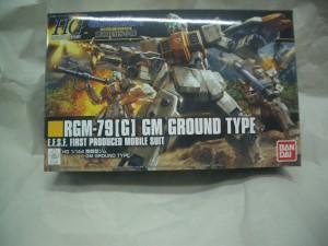 CIMG7896 - コピー